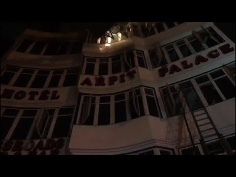 At least 9 dead as fire breaks out at Hotel Arpit in Delhi Mp3