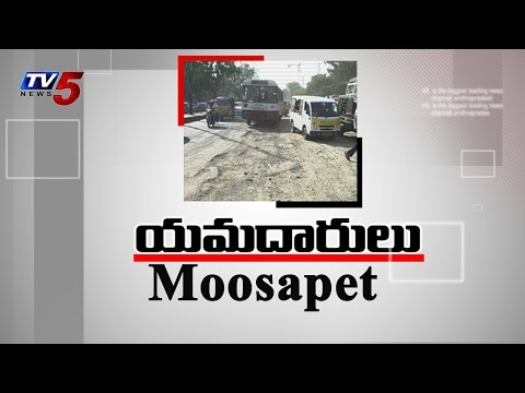 Potholes Roads in Moosapet,Hyderabad : TV5 News