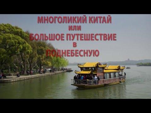 Asia-Travel, туроператор по Вьетнаму, Китаю, Мьянме