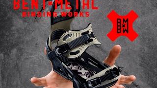 Знакомство с Bent Metal Bindings Works - Обзор