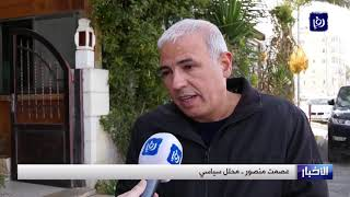 محللون: تواصل الاقتحامات لمحافظة رام الله والبيرة يهدف إلى إضعاف السلطة - (13-1-2019)
