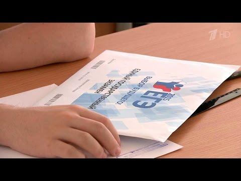 Русский язык для сплочения нации: ЕГЭ по русскому и литературе могут усложнить через год.