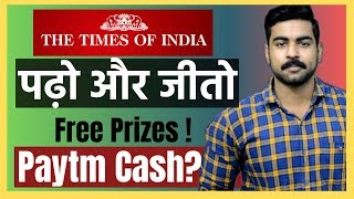 [Free] Earn Money from Times of India | Read News and Earn Prizes | Paytm Cash | TimesPoints