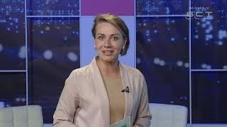 Новости БСТ 01 06 2021