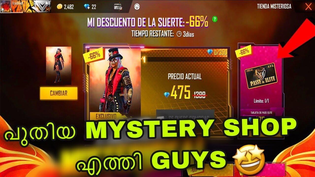 പുതിയ MYSTERY SHOP എത്തി GUYS  | NEW MYSTERY SHOP IS HERE | ELITE PASS DISCOUNT EVENT