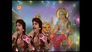 DJ 2016 | New Gujarati DJ Song | Rajdeep Barot New DJ Song | Dariyavari Devi