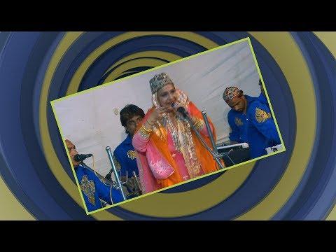 Woh Hai Moula Ali Ka Gharana || Islamic Qawwali || Parveen Rangeeli || Dhinchda || Jamnagar