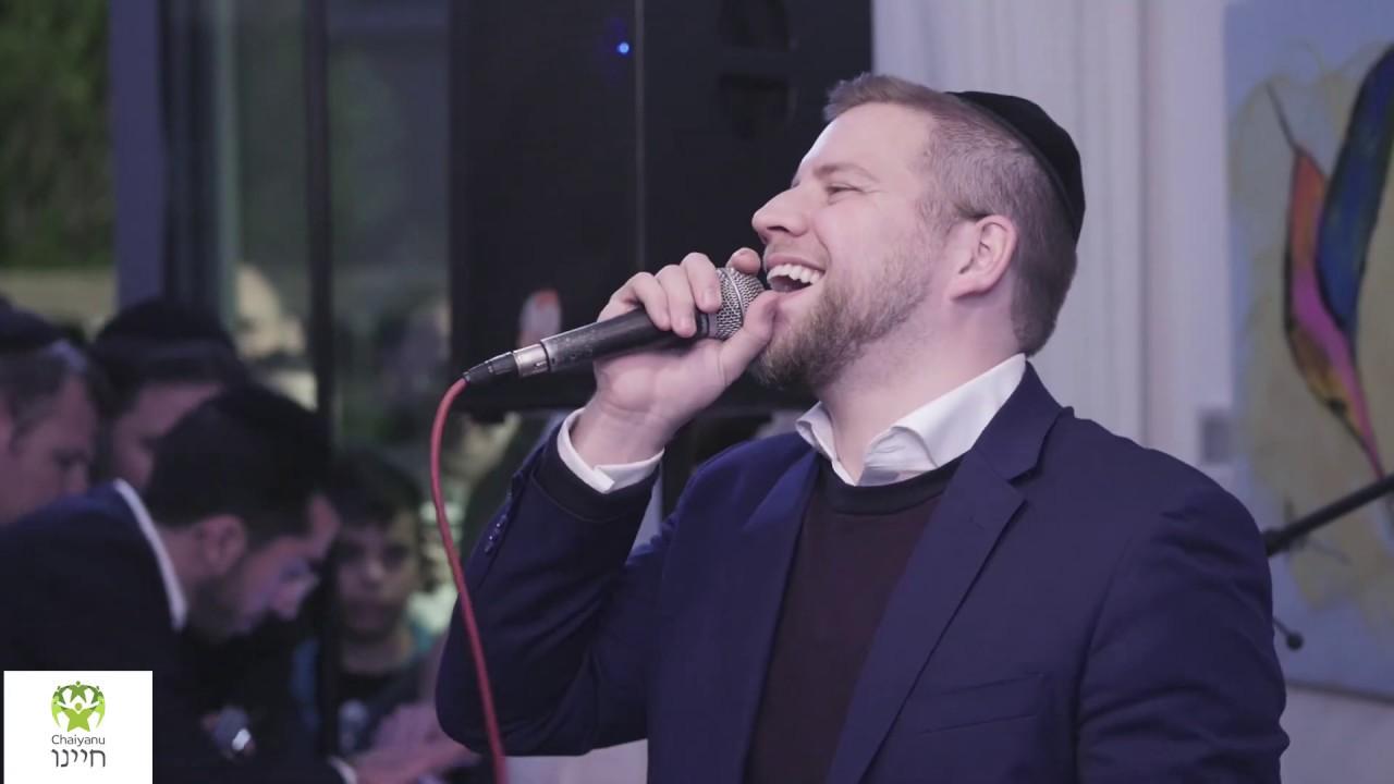 Mordechai Shapiro at Chaiyanu Israel - Schar Mitzvah LIVE | מרדכי שפירא - שכר מצוה - ארגון 'חיינו'