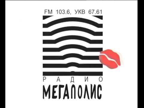 Радиостанции | Реклама на радио