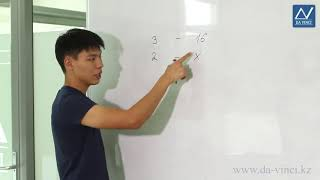 6 класс, 2 урок, Прямая и обратная пропорциональности