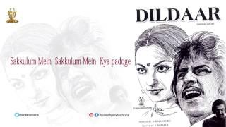 Sakkulum Mein  Sakkulum Mein  Kya padoge | Jukebox | Dildaar | Jeetendra Rekha