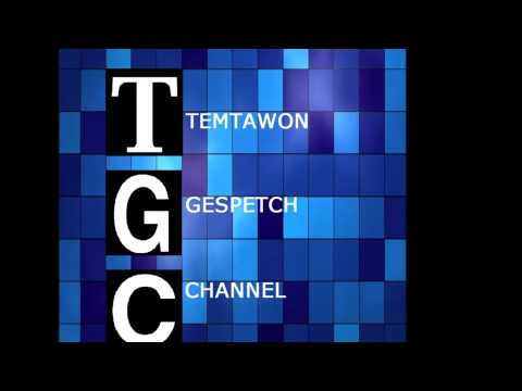 Welcome to TGC