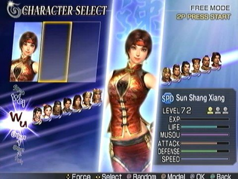 Warriors Orochi 2 - Complete Character Roster with Voices