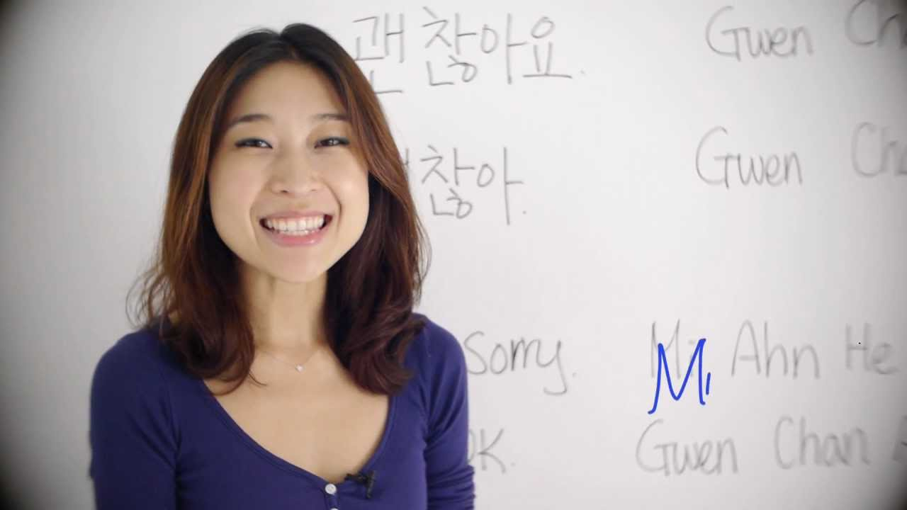 How to say are u crazy in korean