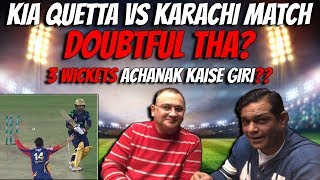 Kia Karachi Vs Quetta Match Doubtful tha? | Caught Behind