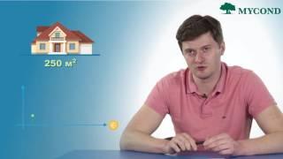 видео » Тепловые насосы цена. Бивалентная схема теплового насоса и котла ПрофиК-Юг — Кондиционеры Одесса, системы отопления