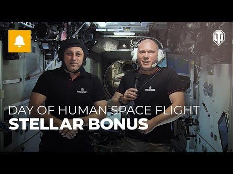 International Day of Human Space Flight: Stellar Bonus