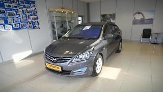 Hyundai Solaris с пробегом 2014 У Сервис смотреть
