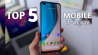 Top 5 Mobile Under 15000 In 2020 | Best Phone Under 15000 | Best Mobile Under 15000