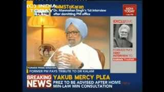 I T TTP Dr  Manmohan Singh 29 7 2015