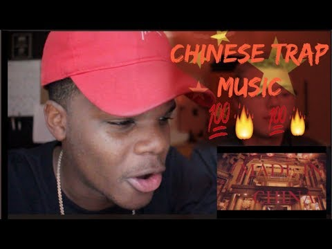 Black Man Reacting to Chinese Trap Music!! (Made In China - Higher Brothers X FT. Famous Dex)