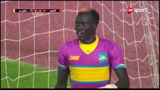مباراة الأهلي واطلع بره (9 -0) دوري أبطال إفريقيا الدور 64 إياب