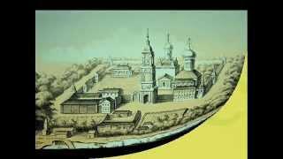 видео ИСТОРИЯ - АЛЕКСЕЕВСКИЙ МОНАСТЫРЬ