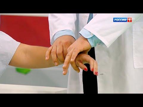 Болит рука после падения