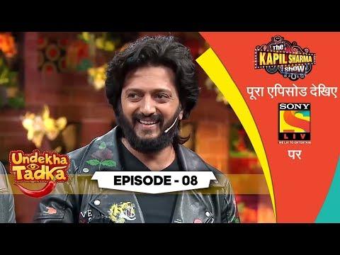 Total Dhamaal | Undekha Tadka | Episode 8 | The Kapil Sharma Show Season 2 | SonyLIV | HD