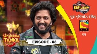 Total Dhamaal | Undekha Tadka | Episode 8 | The Kapil Sharma Show Season 2 | SonyLIV | HD