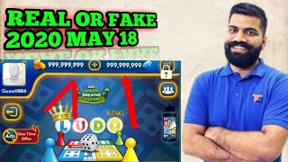 Ludo king hack real or fake // with prove // 2020 may 18 // latest test