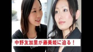 中野友加里が安藤美姫に大胆質問「娘にスケートは教えますか?」 中野友加里 検索動画 30