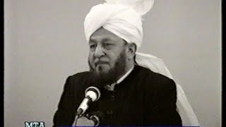 Urdu Khutba Juma on January 13, 1989 by Hazrat Mirza Tahir Ahmad