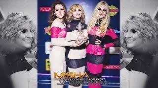 ВИА Гра - Музыкальная премия телеканала RU TV (2014)