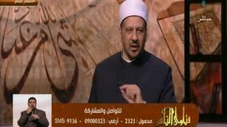 مستشار المفتى يوضح أقل مقدار لقراءة القرآن فى الصلاة.. فيديو