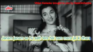 Itna na mujhse tu pyaar badha Karaoke with Lyrics
