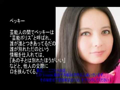 噂話 女性芸能人 ⑥   by ニュースチャンネル