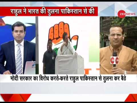 BJP In Karnataka: Situation in India resembling Pakistan, says Rahul Gandhi