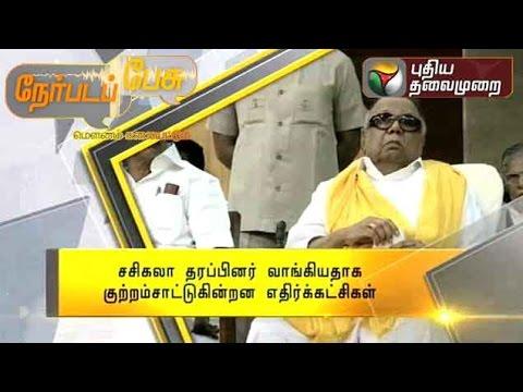 Accusation against Sasikala- Nerpada Pesu (03/11/2015)   Puthiyathalaimurai Tv