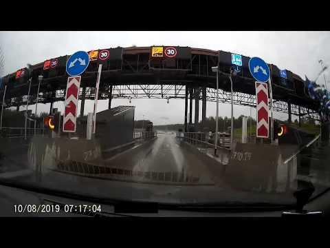 Из Москвы в Тверь под дождем: поездка по трассе М11
