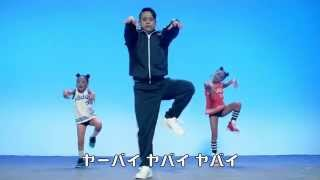 『Zアイランド』オリジナル体操 ヤバイヤバイ体操~宮川大輔Zゼーット...