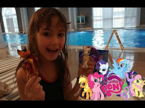 MY LİTTLE PONY ve ELİF YÜZÜYOR. THE LAND OF KEGENDS HOTELDE HAVUZ KEYFİ.