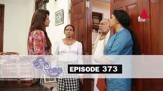 Neela Pabalu | Episode 373 | 16th October 2019 | Sirasa TV Thumbnail