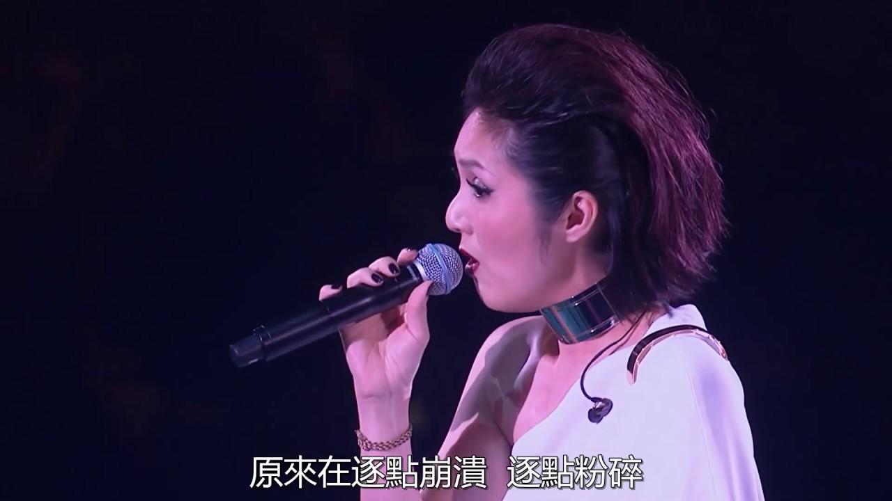 楊千嬅 - 可惜我是水瓶座 (Live) - YouTube
