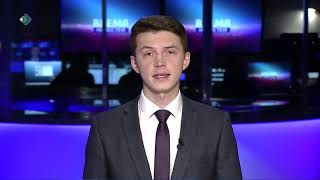 Время новостей. Ухта. 21.02.19