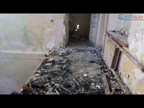Сгоревшая поликлиника в Новочеркасске. Спустя три года.