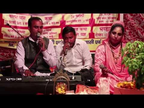 BHAJAN SANDYA   PRABHA   KAITHAL