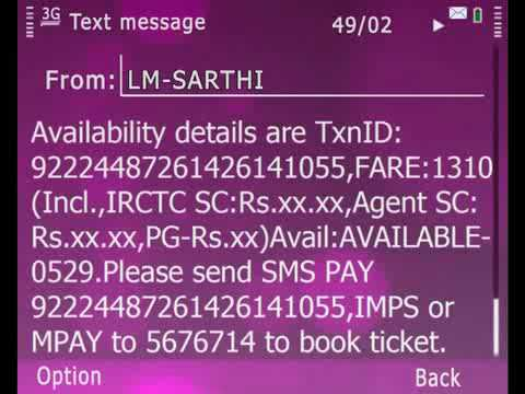 Video demonstration of train ticket booking process using SMS in Odiya