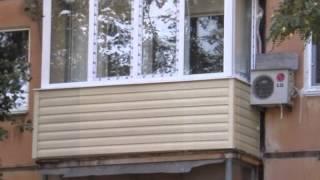 балкон отделка внутренняя и наружная(, 2015-04-23T13:38:17.000Z)
