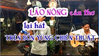 TRÊN BỐN VÙNG CHIẾN THUẬT/ guitar Lâm_Thông & tiếng hát Anh bình cần thơ/ nhạc vàng , trữ tình sến